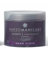 Kaeso Mulberry & Pomegranate Sorbet Hand Scrub 450ml