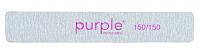 Purple Professional Jumbo File 150/150